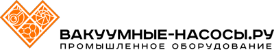 вакуумные насосы ру